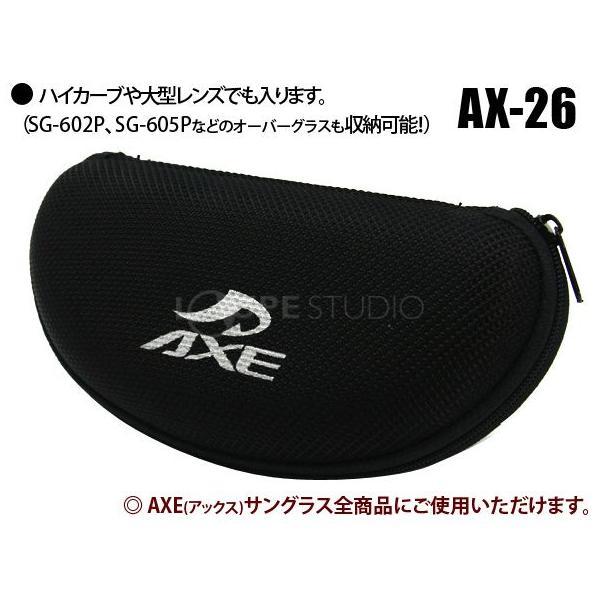 メンズ オーバーサングラス AXE サングラス ケース AX-26 眼鏡ケース メガネケース 大型オーバーグラスも収納可能|loupe|02