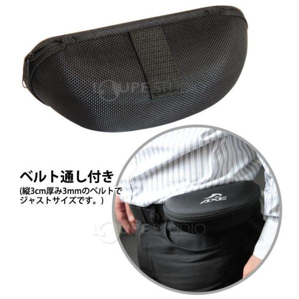 メンズ オーバーサングラス AXE サングラス ケース AX-26 眼鏡ケース メガネケース 大型オーバーグラスも収納可能|loupe|03