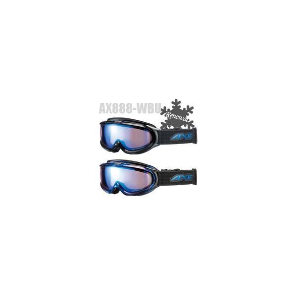 ゴーグル アックス ダブルワイドレンズ メガネ対応 16-17カタログモデル AXE スキー スノーボード 曇り止め加工 AX888-WBU|loupe