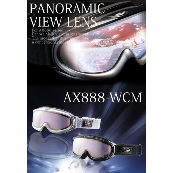 ゴーグル アックス ダブルワイドレンズ メガネ対応 16-17カタログモデル AXE スキー スノーボード 曇り止め加工 AX888-WBU|loupe|04