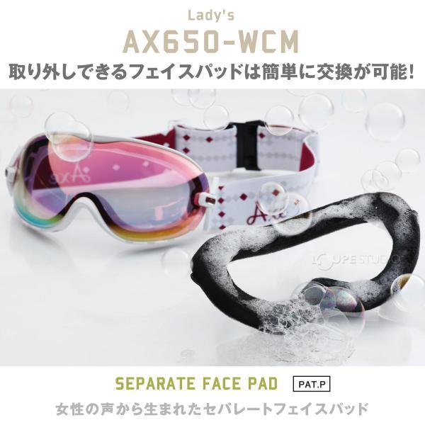 ゴーグル レディース 女性用 スノーボード スキー 曇り止め 17-18カタログモデル AX-650-WCM ダブルレンズ スノーゴーグル ヘルメ|loupe|02