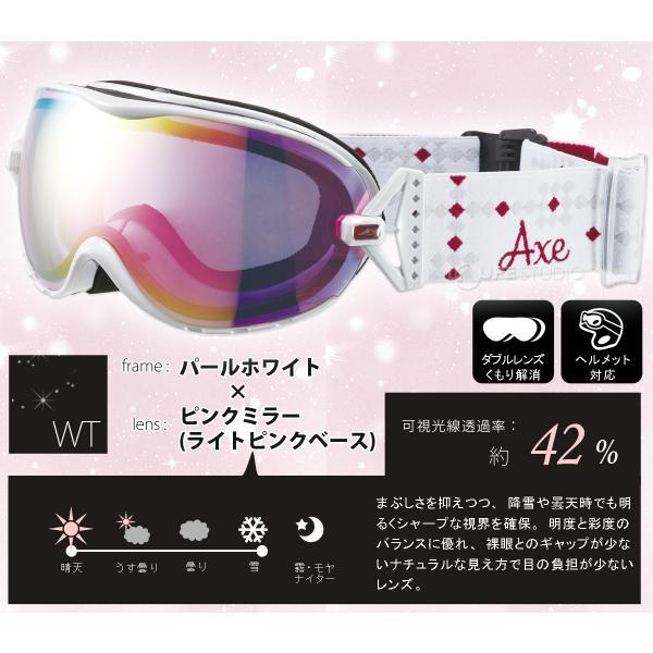 ゴーグル レディース 女性用 スノーボード スキー 曇り止め 17-18カタログモデル AX-650-WCM ダブルレンズ スノーゴーグル ヘルメ|loupe|03