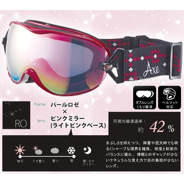 ゴーグル レディース 女性用 スノーボード スキー 曇り止め 17-18カタログモデル AX-650-WCM ダブルレンズ スノーゴーグル ヘルメ|loupe|04