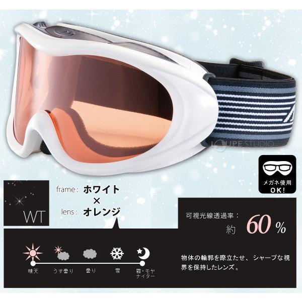 ゴーグル 眼鏡対応 AXE スキー スノーボード ゴーグル AX460-D 初心者用 曇り止め機能付き めがね対応 スノーゴーグル メガネ対応 アック|loupe|03