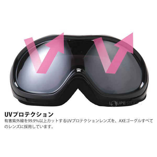 ゴーグル 眼鏡対応 AXE スキー スノーボード ゴーグル AX460-D 初心者用 曇り止め機能付き めがね対応 スノーゴーグル メガネ対応 アック|loupe|04
