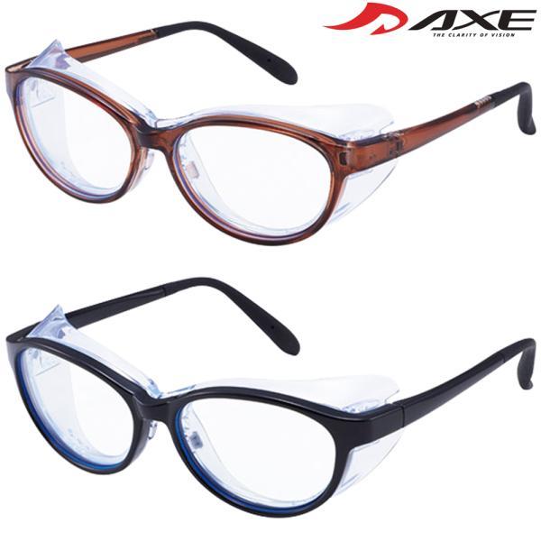 PCメガネ ブルーライトカットメガネ 度なし 眼鏡 おしゃれ ドライアイ用 曇り止め ボストンタイプ アイキュア レディース 女性 メンズ PCめが