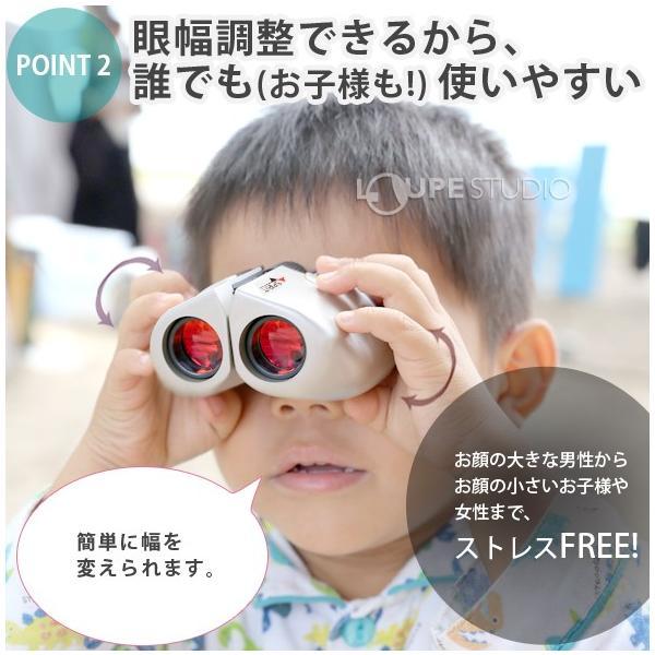 双眼鏡 コンサート オペラグラス ライブ コンパクト 双眼鏡 8倍 22mm ナシカ ドーム コンサート ライブ|loupe|04