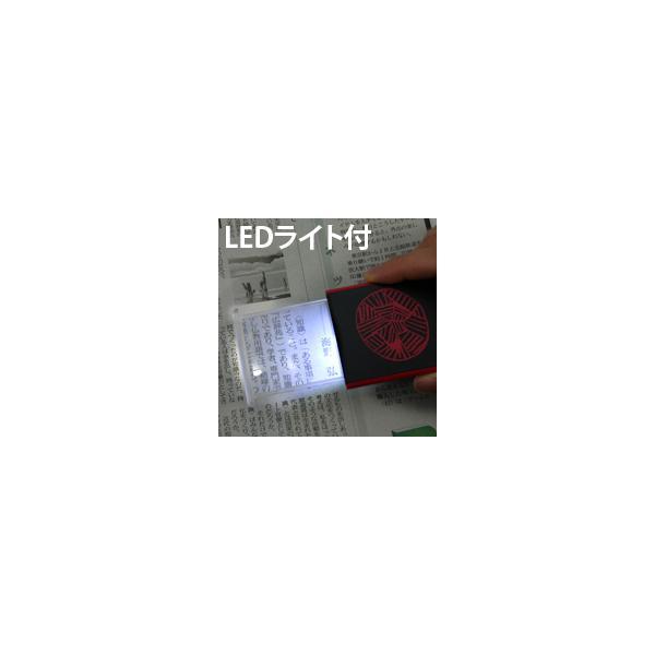 ゆうメール便送料無料 LED付ルーペ 虫眼鏡 LEDライト付き スライドルーペ ポケットルーペ CLE-45P 3.5倍 45×40mm|loupe