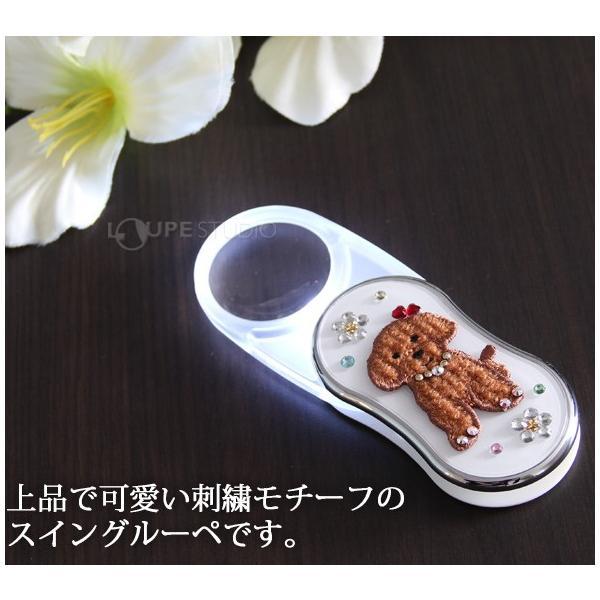 LEDライト付き スイングルーペ 刺繍 3.5倍 35mm ポケットルーペ スライドルーペ ルーペ LED ライト付き おしゃれ 拡大鏡 虫眼鏡 ワダ