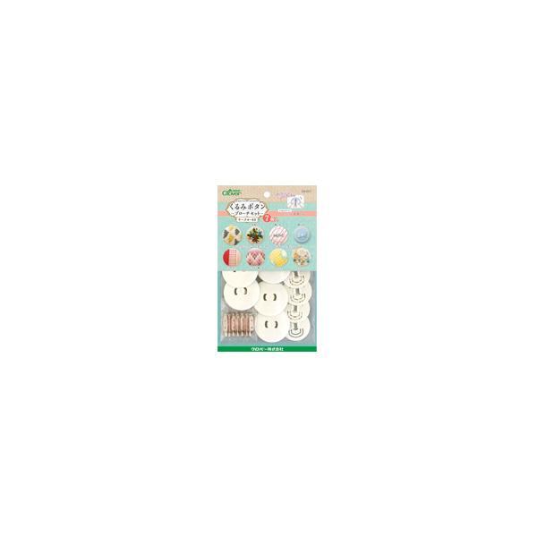 手作り ブローチセット ヘアゴム パーツ クラフト くるみボタン サークル40 刺繍 手芸 パッチワーク 裁縫 クラフト 手作り 手芸 ブローチ