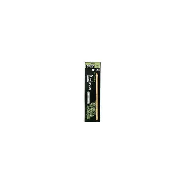 「匠」ダブルフックアフガン針 8号 54918 クロバー アフガン針 輪編み 手芸 編み物 手編み 手あみ 手作り 趣味 クローバー 匠