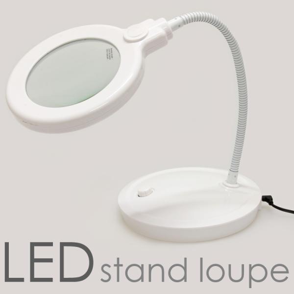 LEDライト付き スタンドルーペ 2倍 100mm デスクルーペ 家庭用電源 USB 乾電池 3way ルーペ 手芸 読書 模型 拡大鏡 虫眼鏡 卓上