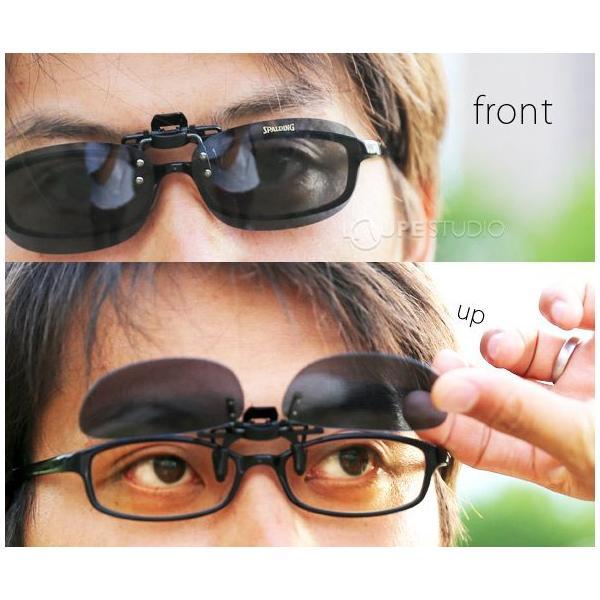 メンズ クリップオンサングラス 偏光サングラス クリップサングラス CP-9SM2 フリップアップ 偏光スモーク2 スポルディング 偏光グラス|loupe|05