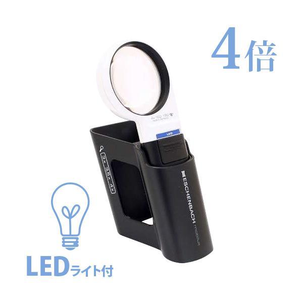 LED ワイドライトルーペ 丸型 4倍 + モベースのセット エッシェンバッハ ルーペ ライト付 led 置型 作業 検査