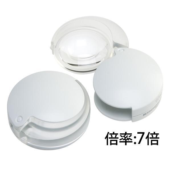 虫眼鏡 拡大鏡 非球面 ポケットルーペ 35mm 7倍 携帯用 モビレント 1710-97 非球面ポケットルーペ 35mm 7倍 モビレント 1710