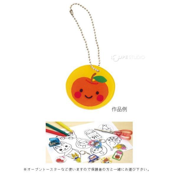 知育玩具 あそびっこ ちぢみくん プラ板 B6 透明 プラバン キーホルダー 材料|loupe|05