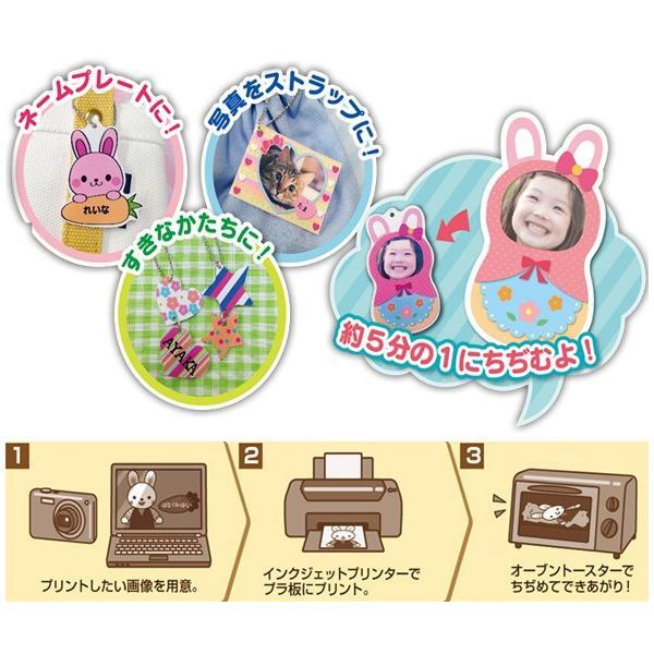 知育玩具 プリントプラ板 プラバン インクジェット 材料|loupe|03