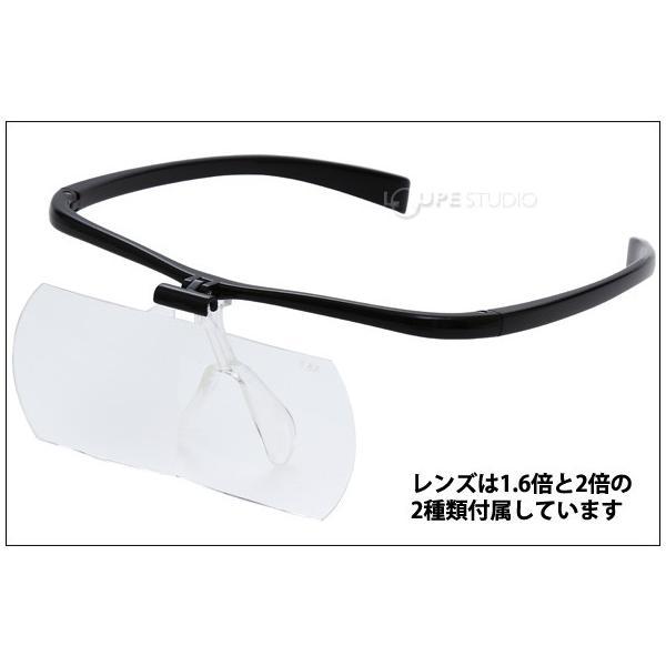 双眼メガネルーペ メガネタイプ 1.6倍 2倍 レンズ2枚セット HF-61 DE 跳ね上げ メガネの上から クリアルーペ 池田レンズ アウトレット|loupe|02