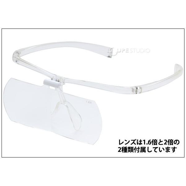 双眼メガネルーペ メガネタイプ 1.6倍 2倍 レンズ2枚セット HF-61 DE 跳ね上げ メガネの上から クリアルーペ 池田レンズ アウトレット|loupe|03