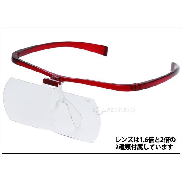 双眼メガネルーペ メガネタイプ 1.6倍 2倍 レンズ2枚セット HF-61 DE 跳ね上げ メガネの上から クリアルーペ 池田レンズ アウトレット|loupe|04