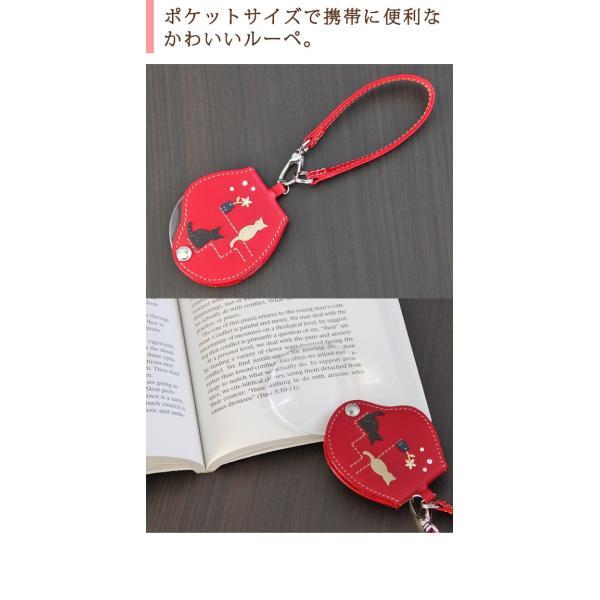 ルーペ おしゃれ ストラップ 猫 バッグチャーム 携帯 本革 虫眼鏡 ネコ 雑貨 ネコ柄|loupe|02