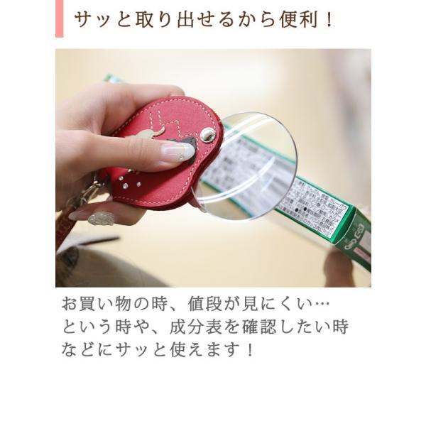 ルーペ おしゃれ ストラップ 猫 バッグチャーム 携帯 本革 虫眼鏡 ネコ 雑貨 ネコ柄|loupe|04