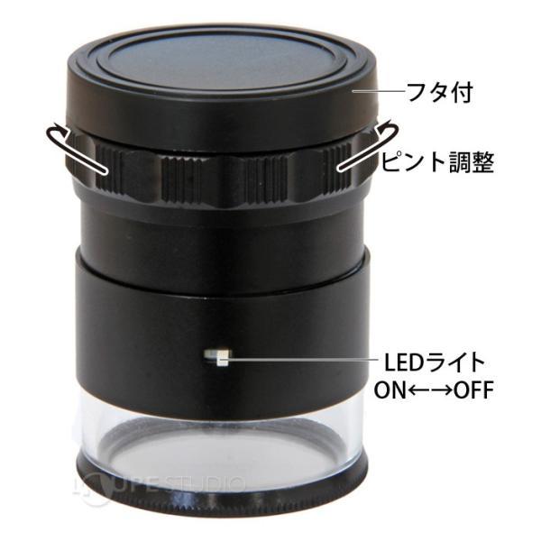 LEDライト付き スケールルーペ 10倍 拡大鏡 虫眼鏡 検品 検査 測量 スケール付きルーペ スケール|loupe|04
