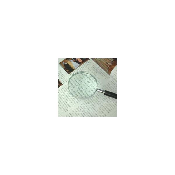 エボ柄ルーペ 1231 2.5倍 75mm 拡大鏡 手持ちルーペ 虫眼鏡 虫めがね 天眼鏡 アウトレット 池田レンズ ルーペ 拡大鏡