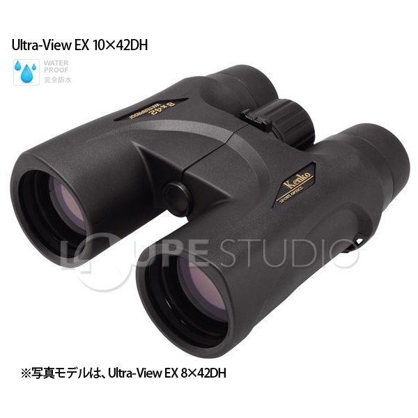 双眼鏡 双眼鏡 10倍 42mm アウトドア Ultra-View ウルトラビュー EX 10x42 DH 002773 Kenko ケンコー ドーム