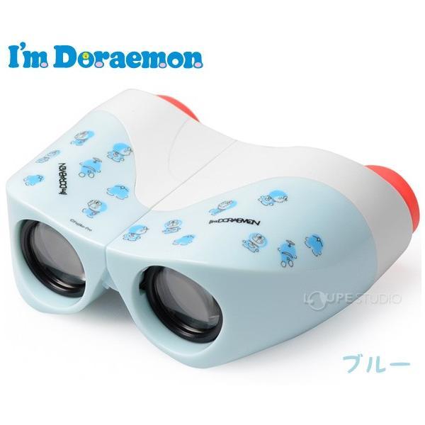 ドラえもん 双眼鏡 8倍 22mm オペラグラス コンパクト コンサート ドーム ライブ おすすめ
