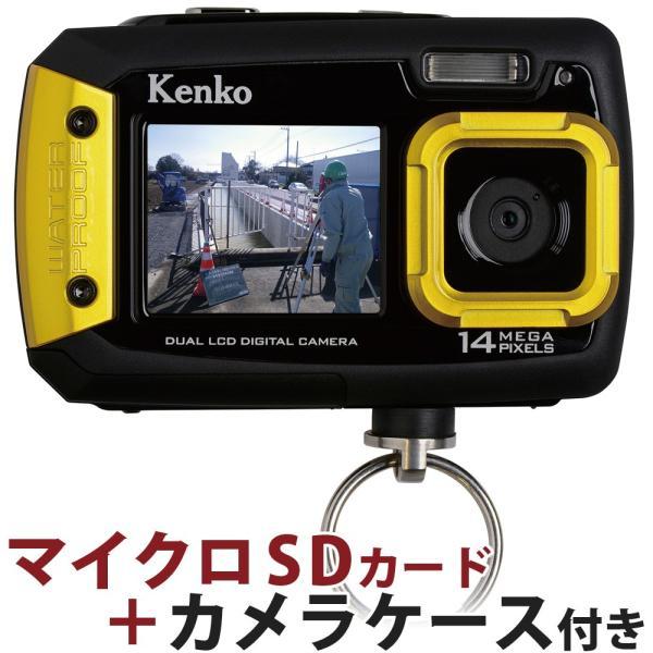 カメラ 防水 小型 デジタルカメラ マイクロSDカード8GB付・強撥水デジカメポーチ付 アクションカメラ|loupe