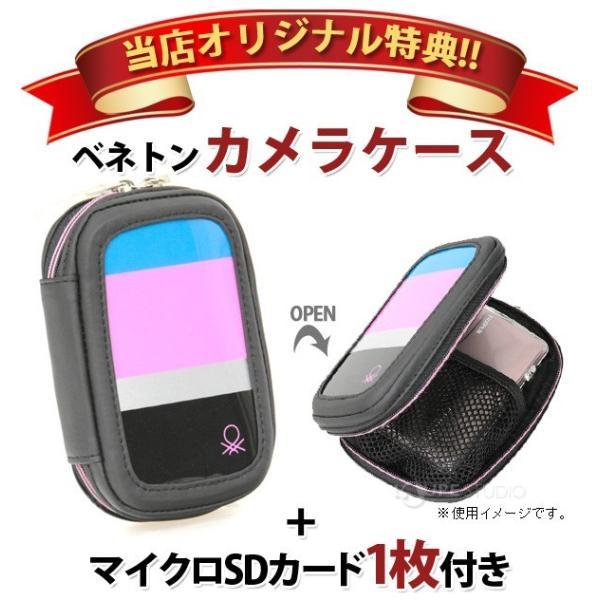 カメラ 防水 小型 デジタルカメラ マイクロSDカード8GB付・強撥水デジカメポーチ付 アクションカメラ|loupe|10
