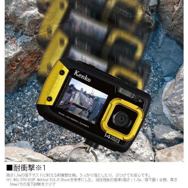 カメラ 防水 小型 デジタルカメラ マイクロSDカード8GB付・強撥水デジカメポーチ付 アクションカメラ|loupe|06