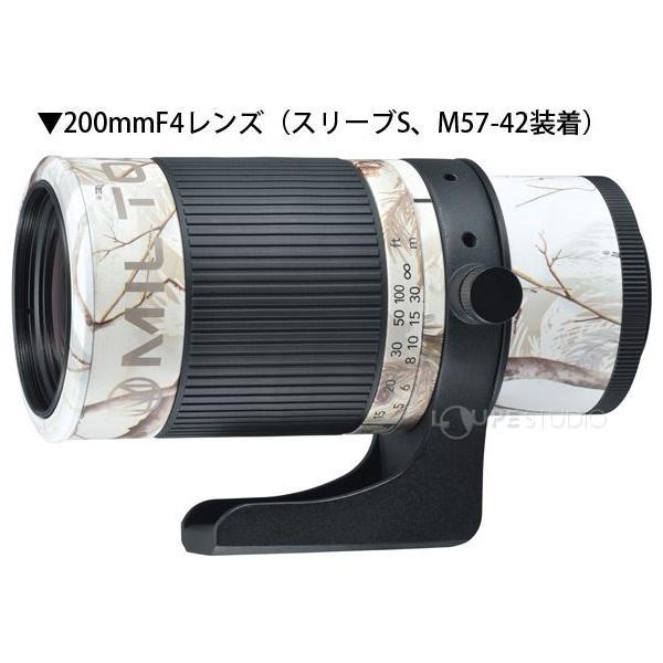 天体望遠鏡 MILTOL テレスコープ 200mm F4 レンズキット KF-L200-EP-PL10