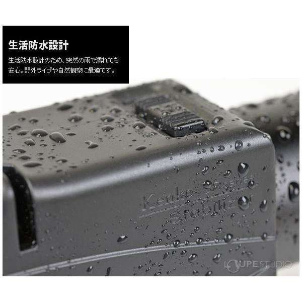 単眼鏡 モノキュラー 8X25FMC 8倍 25mm スタビライザー 825SR 手ブレ補正 生活防水 野外ライブ ドーム コンサート 双眼鏡代わりに