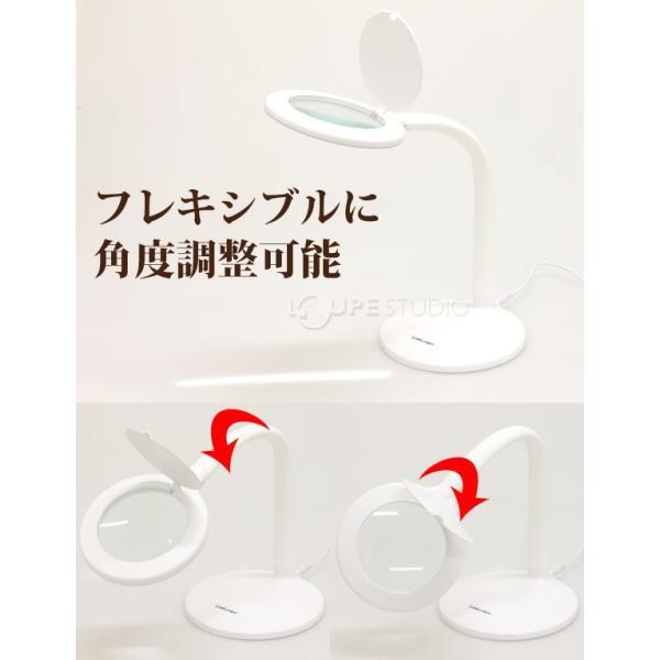 LEDライト付 ルーペ 虫眼鏡 拡大鏡 スタンド ルーペ 送料無料 ルミルーペ|loupe|03