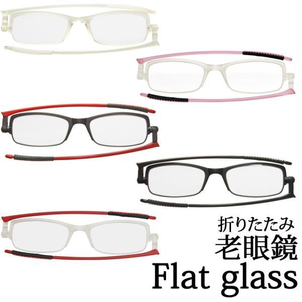 老眼鏡 男性 女性 折りたたみ 携帯 おしゃれ コンパクト ケース付き シニアグラス リーディンググラス|loupe