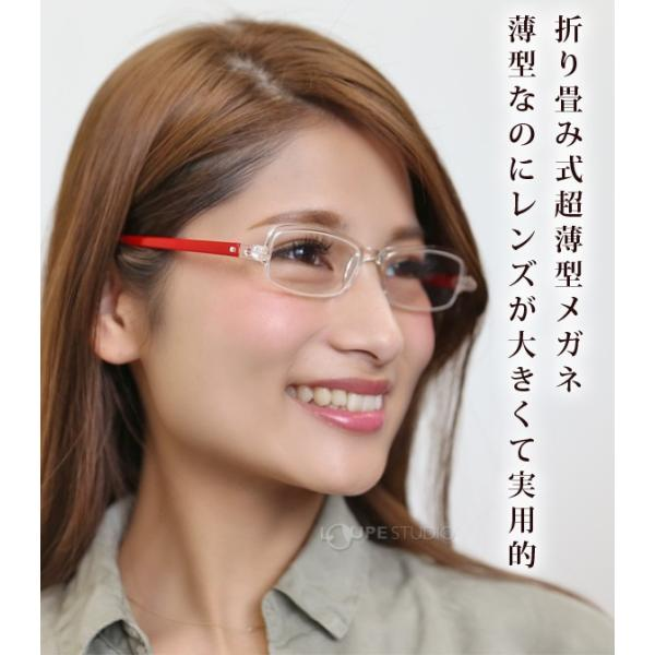 老眼鏡 男性 女性 折りたたみ 携帯 おしゃれ コンパクト ケース付き シニアグラス リーディンググラス|loupe|02