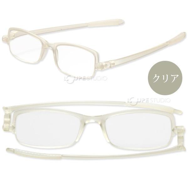 老眼鏡 男性 女性 折りたたみ 携帯 おしゃれ コンパクト ケース付き シニアグラス リーディンググラス|loupe|04