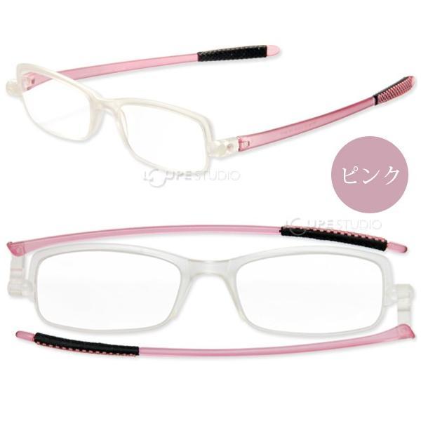 老眼鏡 男性 女性 折りたたみ 携帯 おしゃれ コンパクト ケース付き シニアグラス リーディンググラス|loupe|05