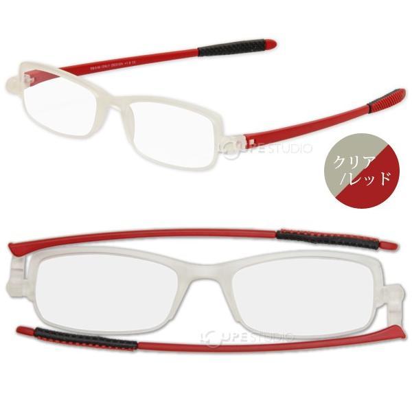 老眼鏡 男性 女性 折りたたみ 携帯 おしゃれ コンパクト ケース付き シニアグラス リーディンググラス|loupe|07