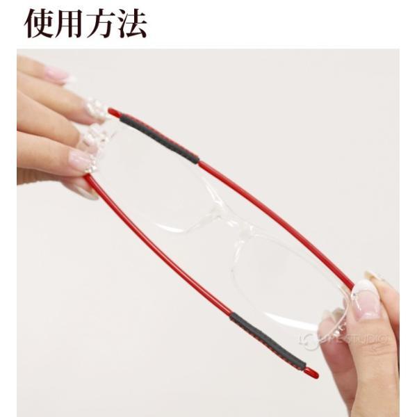 老眼鏡 男性 女性 折りたたみ 携帯 おしゃれ コンパクト ケース付き シニアグラス リーディンググラス|loupe|08