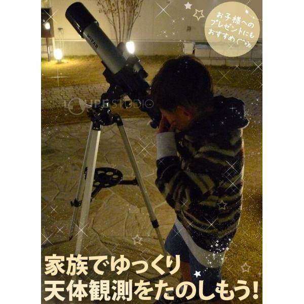 天体望遠鏡 スマホ 子供 初心者 小学生 カメラアダプター 屈折式 20倍-250倍 入学祝い|loupe|02