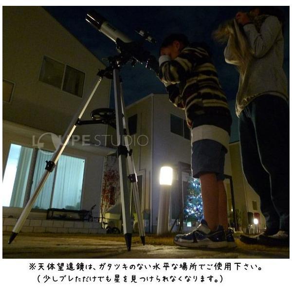 天体望遠鏡 スマホ 子供 初心者 小学生 カメラアダプター 屈折式 20倍-250倍 入学祝い|loupe|05