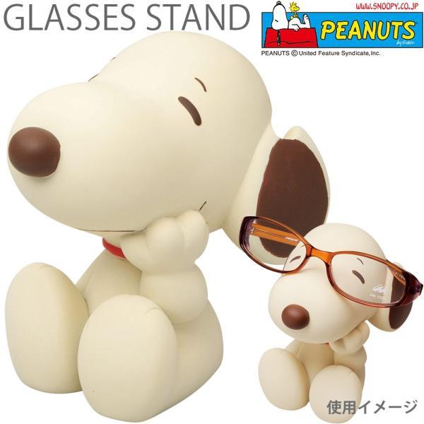 メガネスタンド スヌーピー2 091950 パール 眼鏡スタンド ピーナッツ セピアPEANUTS かわいい キャラクターグッズ フィギュア