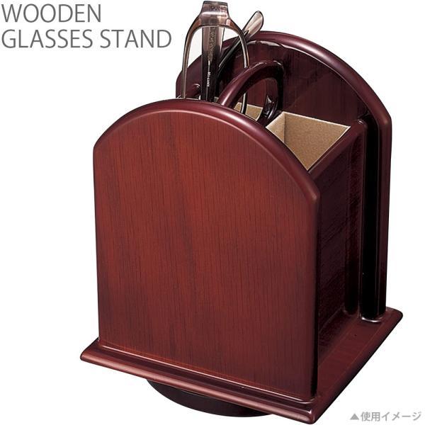 回転式木製メガネスタンド SBR セピアBR パール 眼鏡スタンド めがねスタンド おしゃれ オシャレ かわいい