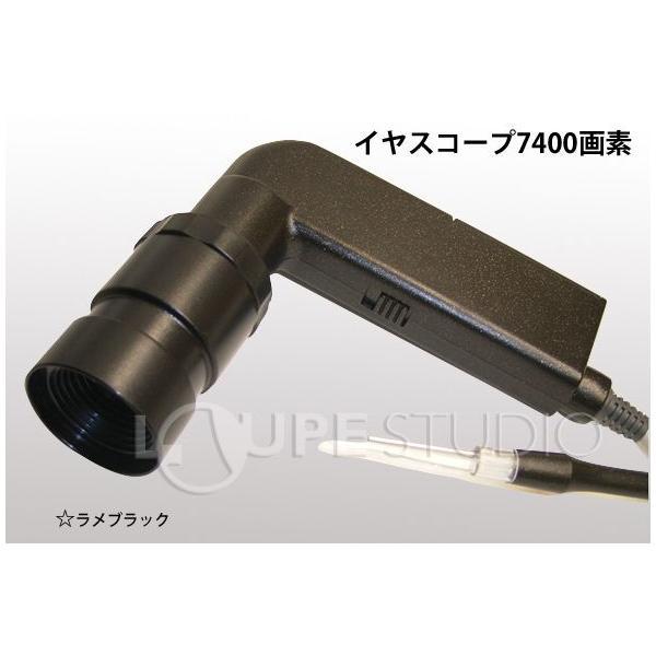 耳かき ライト イヤースコープ led ライト付 13000画素 R|loupe|02