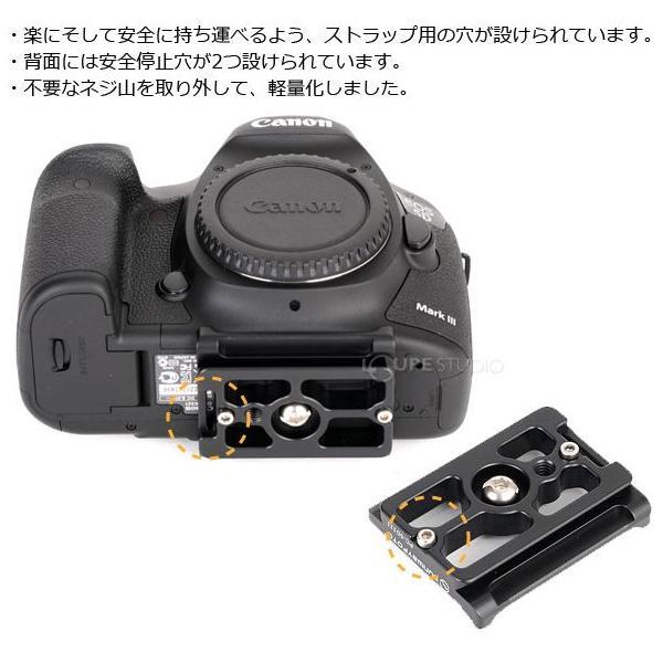 カメラ用三脚 専用クイックリリース・プレート キャノン EOS 5D Mark III 用 PC-5DIII SF0078 SUNWAYFOTO