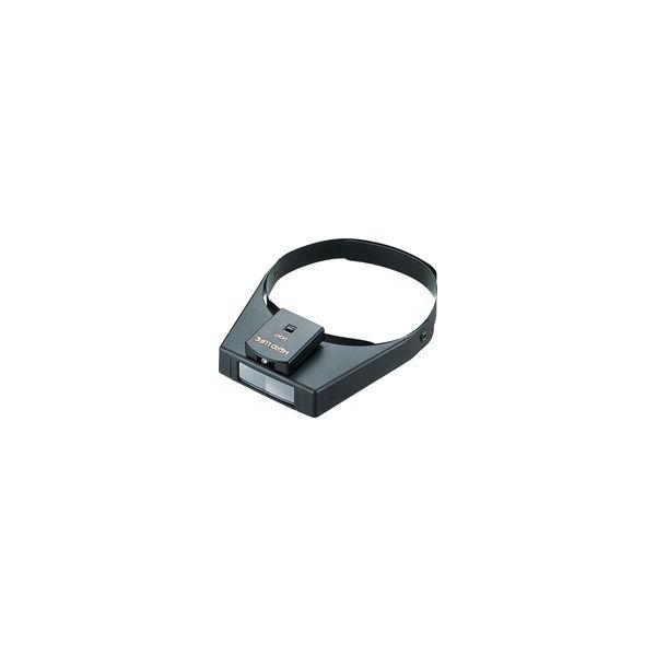 虫眼鏡 ルーペ W-3 双眼ヘッドルーペ ライト付 75656 虫めがね 工作 検品 検査 模型製作 とげ抜き 耳かき 読書 手芸 裁縫 園芸 シン