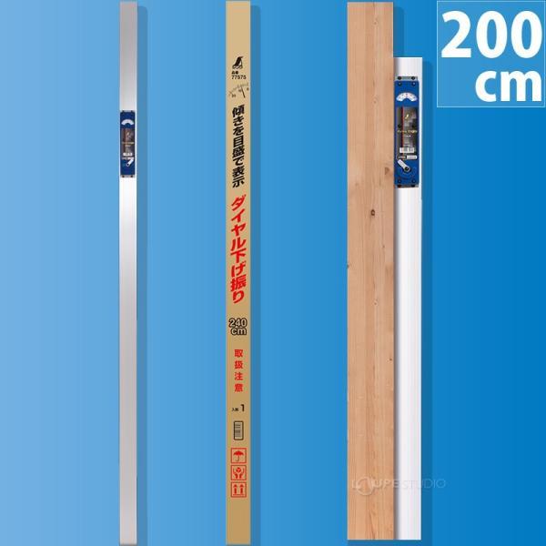 ダイヤル下げ振り 200cm 77550 シンワ測定 ダイヤル式 工具 計測 検査 測量